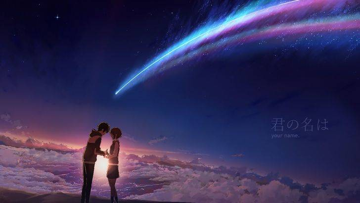 'Your name', la película de animación japonesa más taquillera de la historia